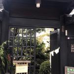 いち倫 - お店入り口