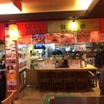 韓の香 - 店舗前