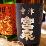 ぽんしゅや 三徳六味 - 會津宮泉 純米吟醸