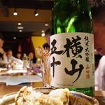 ぽんしゅや 三徳六味 - 純米大吟醸 横山五十 山田錦
