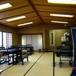 茶寮いま泉 - 店舗内観