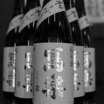 大人の隠れ家ああばん - 福島のプレミア日本酒、写楽