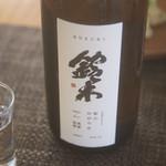 大人の隠れ家ああばん - 超レア日本酒、鈴木