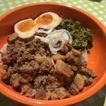 Hay Hay Mambo - 魯肉飯