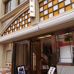 ふなわかふぇ - 2階がカフェ