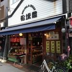 松坂屋 - 店構え