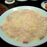 きらく亭 - ネギタン塩