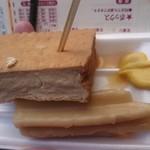 川口オート - 料理写真: