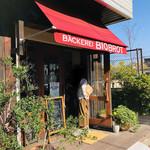 ベッカライ ビオブロート - 赤いひさしが目印の可愛らしいお店です♡