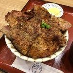 98151380 - 特選豚丼(4枚)