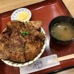 98151385 - 特選豚丼(4枚)