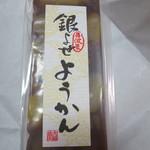 大福堂 - 銀よせようかん(小)900円