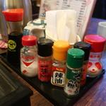 日本料理 はら田 - 卓上調味料