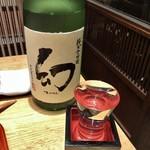 98159629 - 日本酒