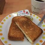 モスバーガー - 【朝モス】トースト+ストロベリージャム