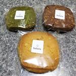 ハルタ - サブレ各種