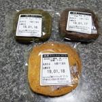 ハルタ - サブレ各種(裏面)