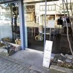 ハルタ - お店の外観