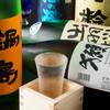 丸安 - ドリンク写真:美味しい地酒もご用意しています。