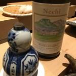 にい留 - Nechi