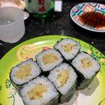 金沢まいもん寿司 - 加賀野菜源助大根のおしんこ巻き 120円