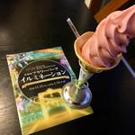 レストラン ローズ - 料理写真:バラのソフトクリーム