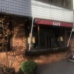 カフェ・アンセーニュ・ダングル -