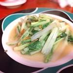 Shanhaichikinootsukashoukakurou - 青菜炒め