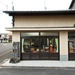 水田玉雲堂 - 外観写真:上御霊神社前の角地