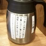 日本の中華そば富田 - スープ割り
