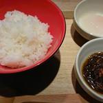 KYOTO MISO RAMEN KAZU - カレー肉味噌ご飯01