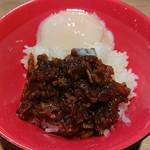 KYOTO MISO RAMEN KAZU - カレー肉味噌ご飯02