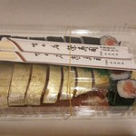 榮寿司 - 穴子の太巻き、鯖の棒寿司、ネギトロ巻き