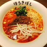 98175780 - 担々麺