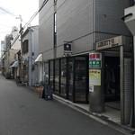 コバチ咖喱 -