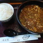 村田家 - カレーうどん