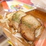 名物長崎芳寿豚と地場野菜 新町なみなみ - 芳寿豚の自家製ベーコン炙り