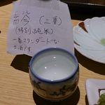鮨・椿油天ぷら  八木 - 刺身ペアリング日本酒