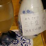 鮨・椿油天ぷら  八木 - 飲み放題日本酒
