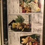 夜景×九州地鶏個室 御庭 -