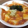 レストラン大手門 - 料理写真:豆腐ラーメン600円