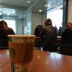 スターバックスコーヒー - ドリップコーヒー・トール(税込み345円)