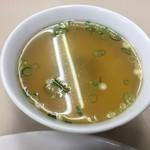ほうらく - スープ