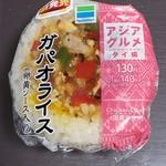 ファミリーマート - 料理写真:ガパオライス 140円