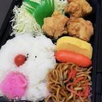 フレッシュフーズ ナフコ - 料理写真:唐揚げ弁当 429円