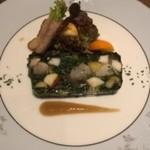 a La Bouteille - 野菜のテリーヌ。