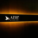 AZUR et MASA UEKI - メイン写真: