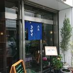98203203 - 店頭