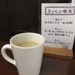 タリカロ - 平日のドリンクは、200円。チャイが甘くて美味しい❤️