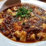 口福 - 病み付き四川麻婆豆腐